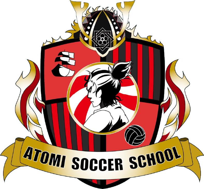 豊橋、浜松、田原のサッカースクール、サッカーチームならATOMI SOCCER SCHOOL